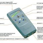 Радамир. Информационные технологии в медицине